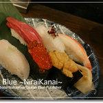 海のがき大将 - にぎり寿司盛り合せ