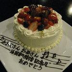 日本料理 吉兆 くろよんホテル店 - 吉兆の結婚記念日ケーキ3000円
