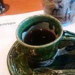 レノン - コーヒー、コーヒーフレッシュ。