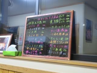 海鮮、定食、天ぷらと酒 舟源 - 魅力的なメニューです