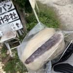 パン・オ・ルヴァン専門店 空猫十字社 - 料理写真:十勝小倉と高千穂バターをサンドしたパン
