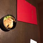 DINING 蔵RA - お通し 魚のフライ