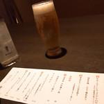 DINING 蔵RA -