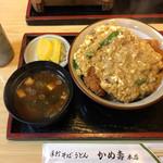 101864722 - かつ丼  1,000円