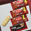 菅生PA・上り ショッピングコーナー - 料理写真:柄は3種類