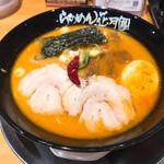 Raamenkagetsuarashi - げんこつバリ辛ラーメン