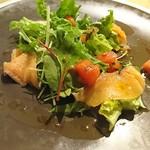 エピス - スモークサーモンのサラダ