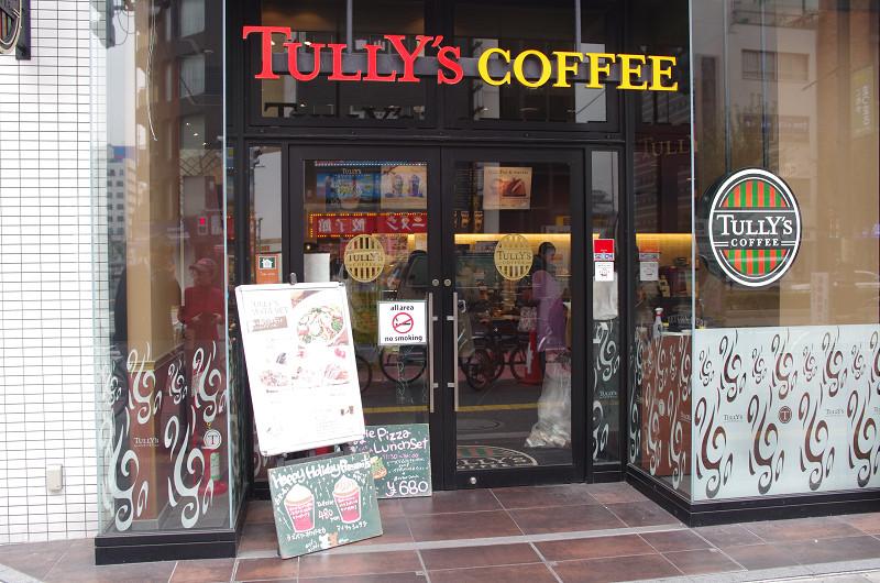 タリーズコーヒー イーホテル東新宿店