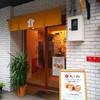 食パン専門店 成り松 靭公園店
