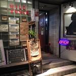 ブックカフェ ワイルドバンチ -