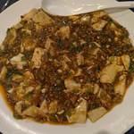 101871378 - マーボー豆腐