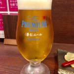 101872948 - 「生ビール」490円(税抜)