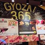 GYOZA!365 -