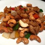 京鼎樓 - 鶏肉のカシューナッツ炒め