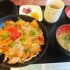 レストラン いんふぉ - 料理写真:豚生姜丼 \720