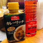 カレーハウス キラリ - カレーにひと味加える!