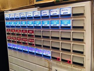 カレーハウス キラリ - まずは券売機で購入!
