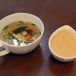 CAFE DECO - スープ、ドレッシング