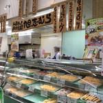 道の駅旭志 旭志村ふれあいセンター ほたるの里 - 【店内】旭志牛や黒豚、大阿蘇どりを使った肉惣菜(生タイプ)コーナー