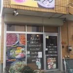 鄭家 コムタン - 店舗  外観