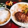うえむら - 料理写真:ハンバーグ定食