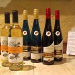 ロシナンテ2世 - 甘口ワイン入荷♪