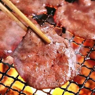 2月限定のお得な焼肉●上タン1280円⇒300円