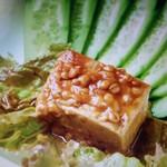 食工房 遊 - 自家製もろみ豆腐 ¥500