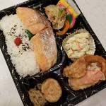 弁当総菜屋 ぐん平 - 料理写真:さけ弁当 600円