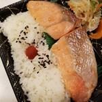 弁当総菜屋 ぐん平 - 鮭は半分で一つw