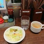 いきなり!ステーキ - ランチサラダ、スープ