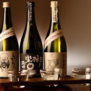 全国各地から取り揃えた美酒を、心穏やかに味わうひととき