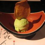 花れんこん - デザート抹茶アイス