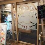 うまい麺には福来たる 西大橋店 - 入口