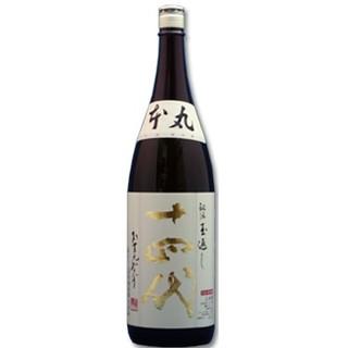 十四代ほか飲みごたえの日本酒をご用意