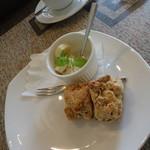 ボンボンカフェ - メイプルナッツスコーン