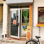 牧志牛肉麺 -