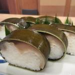 【1番人気】鯖姿寿司