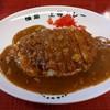 上等カレー - 料理写真:トンカツカレー(650円)