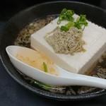 富五郎 - 湯とうふ