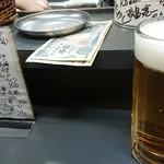 富五郎 - キャシュオンデリバリー