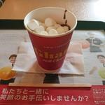 ロッテリア - マシュマロガーナホットチョコレート¥380-
