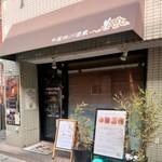 101933741 - 店頭