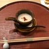 の弥七 - 料理写真:粥(からすみ入り)