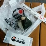 おむすび権米衛 - 和風ツナ(140円)