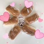 101937529 - バレンタインの感謝チョコは福田パンのチョコver.で♡