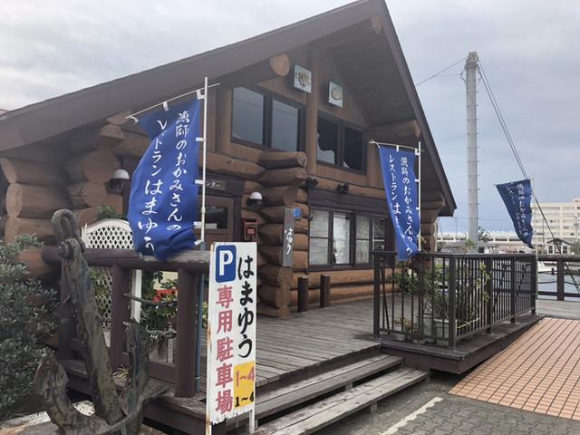 「はまゆう(神奈川県三浦市三崎3-12-12)」の画像検索結果
