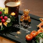 トラットリア ラ・エネルジーア - 前菜でHappy birthday!