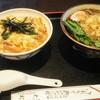大むら - 料理写真:親子丼セット1000円税込