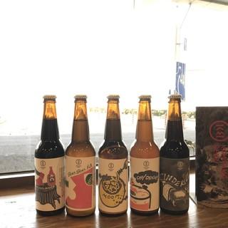 徳島のクラフトビール!